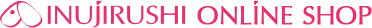犬印本舗オンラインショップ