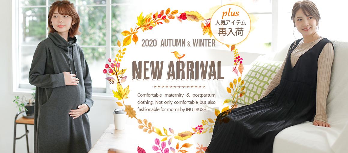 2020AW 秋冬コレクション